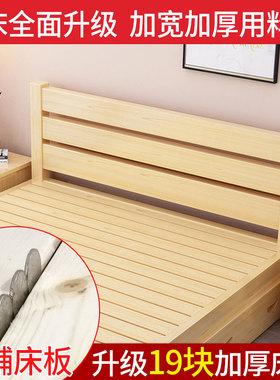 实木床1.8松木双人床现代简约1.2m出租房简易经济型1.5米单人床架