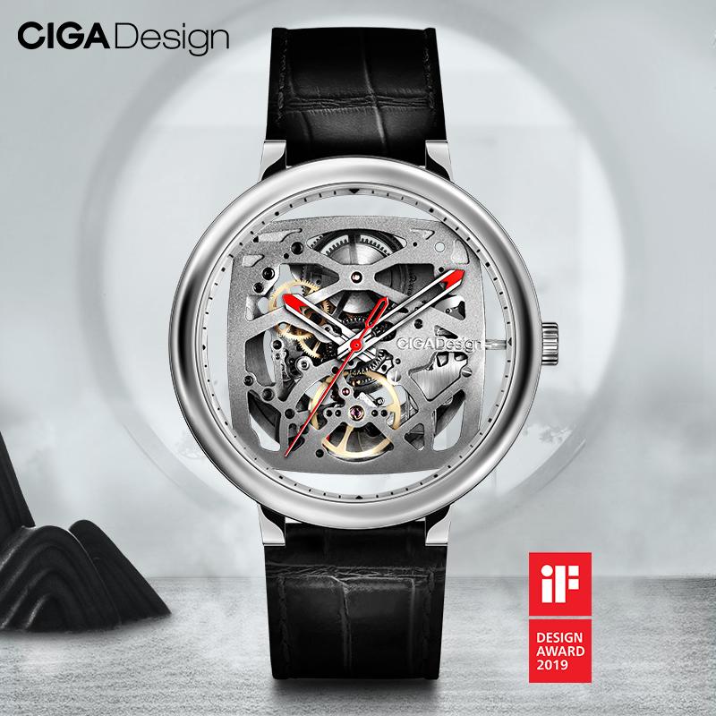 CIGA Design玺佳手表全镂空自动机械表个性复古机械表正品防水