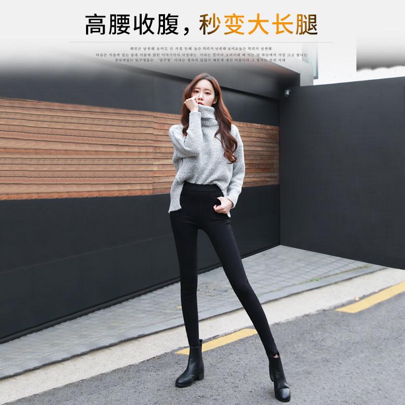 黑色魔术打底裤女春秋冬外穿弹力20年新款紧身高腰加绒加厚小脚裤