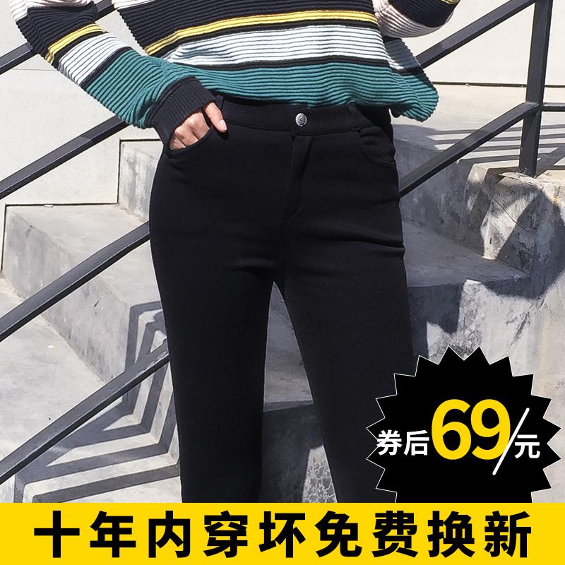 打底裤女外穿加绒加厚铅笔小脚高腰秋冬季2018新款黑色保暖棉裤子