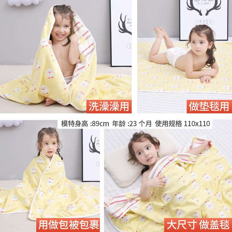 纯棉婴儿纱布浴巾超柔吸水宝宝新生儿的儿童加厚洗澡巾盖毯被子