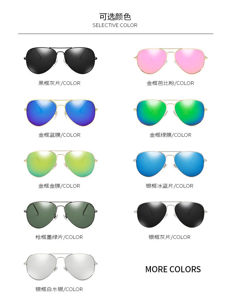 太阳镜男士个性司机偏光潮女士开车蛤蟆墨镜2018新款驾驶变色眼镜