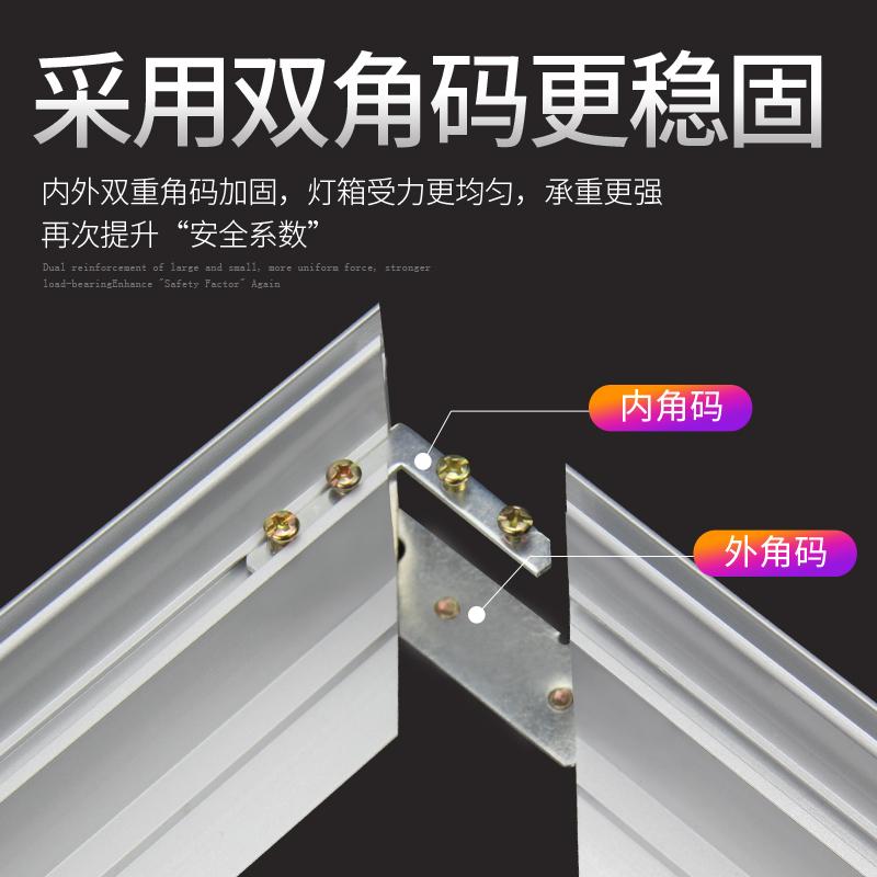 卡布灯箱型材 uv软膜无边框超薄灯箱 拉布广告牌定做 h龙骨铝合金