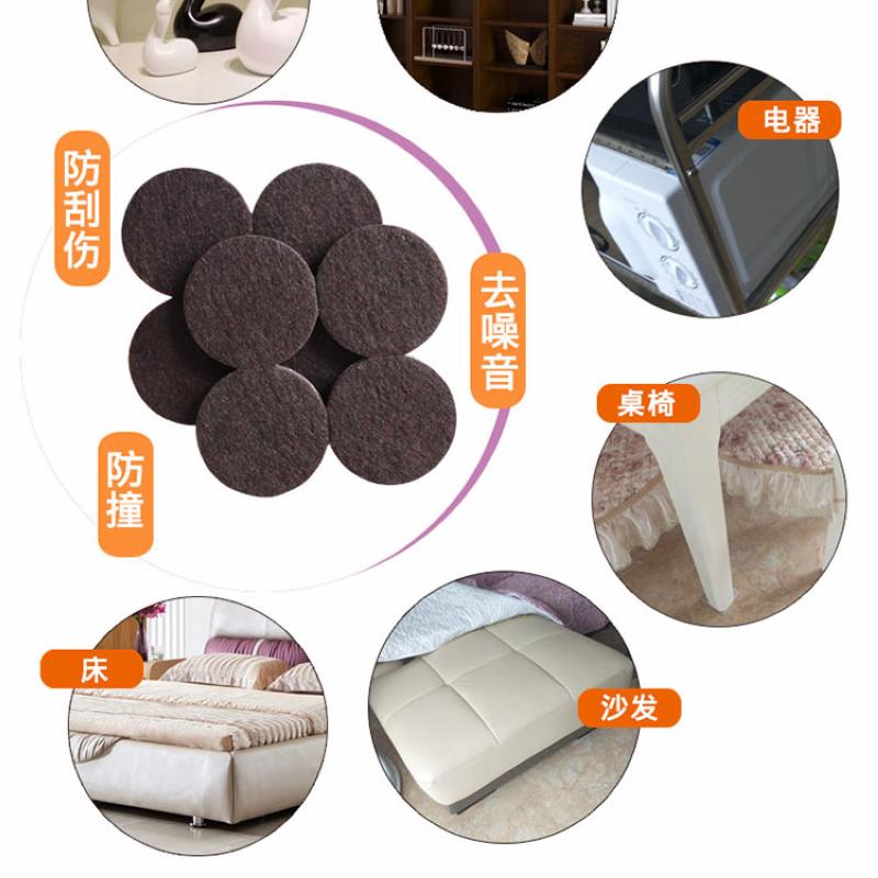 椅子桌脚垫脚套地板家具沙发桌椅凳子静音耐磨防滑桌角桌腿保护垫