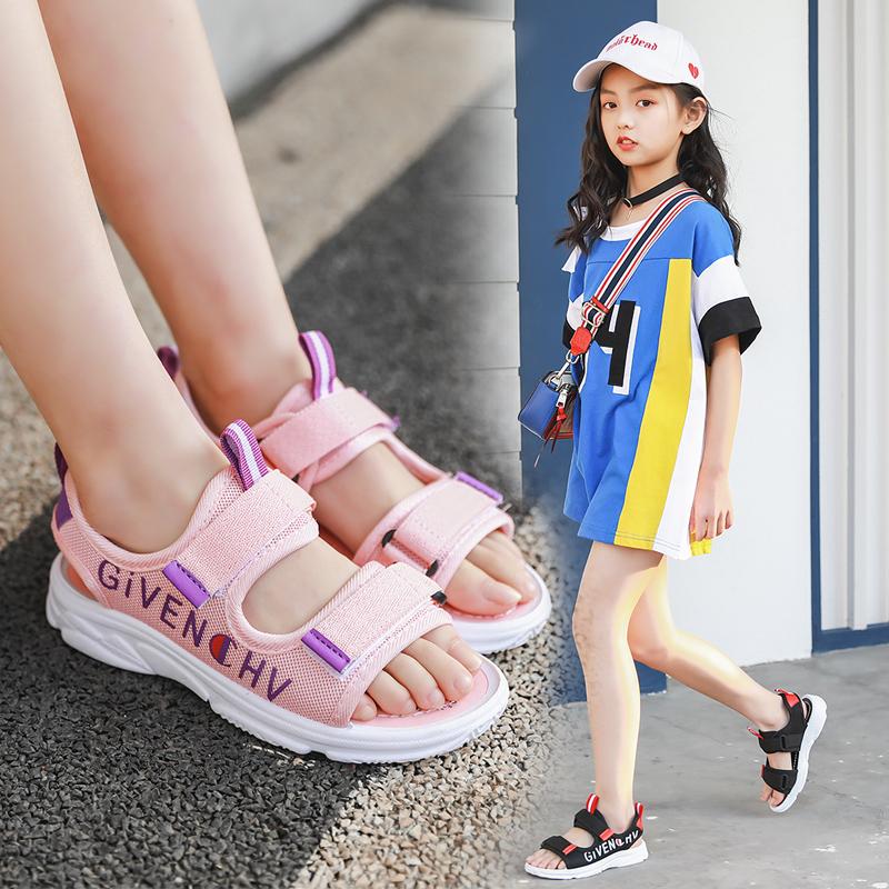 儿童凉鞋夏季2019新款女童凉鞋时尚中大童韩版宝宝小孩男童凉鞋