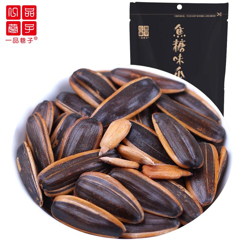 一品巷子 焦糖味瓜子108g/袋*5坚果炒货零食小包袋装小包瓜子葵花
