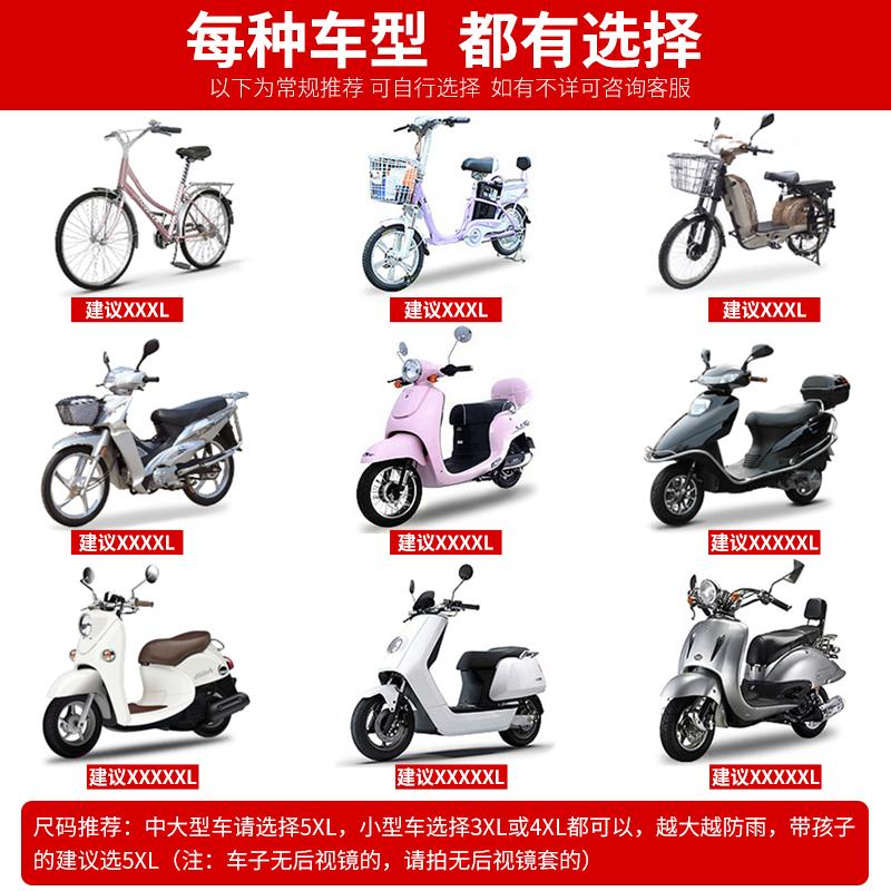 防暴雨电动电瓶车摩托车雨衣全身专用男女自行车单人雨披加厚骑行