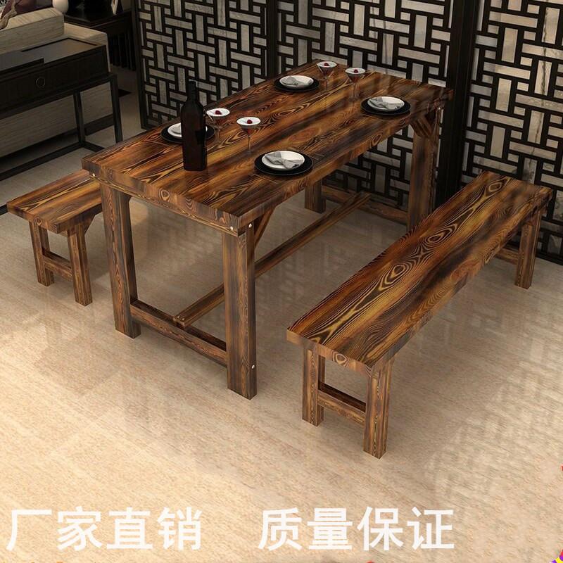 桌椅酒吧桌烧烤小吃店