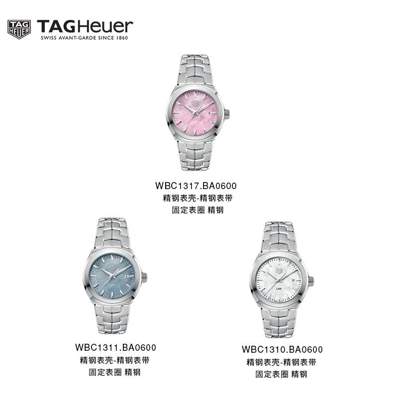 TAG Heuer泰格豪雅官方正品Link石英腕表女防水时尚瑞士精钢手表