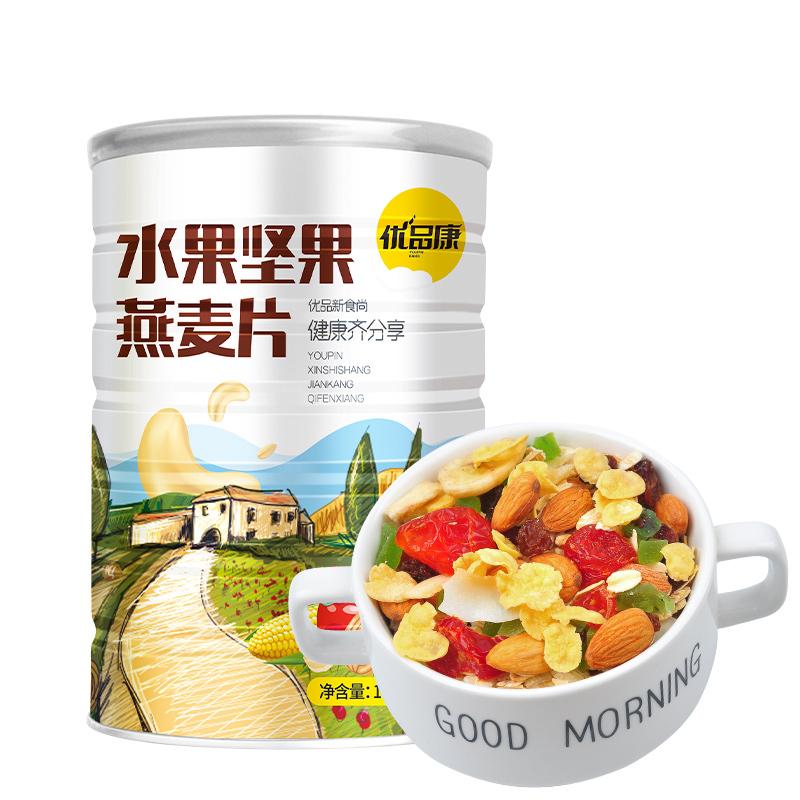 优品康水果坚果燕麦片冲饮即食无脱脂营养早餐代餐粥粗粮饱腹食品
