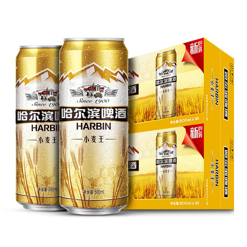 哈啤 特产整箱罐装麦香浓郁 听 36 500ml 哈尔滨啤酒小麦王 Harbin
