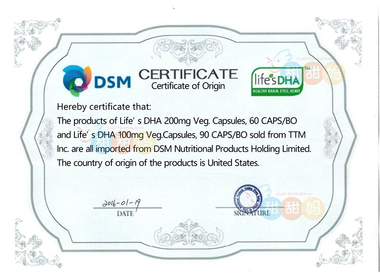 甜甜妈美国DSM帝斯曼马泰克life's DHA孕妇专用哺乳孕妇海藻油优惠券