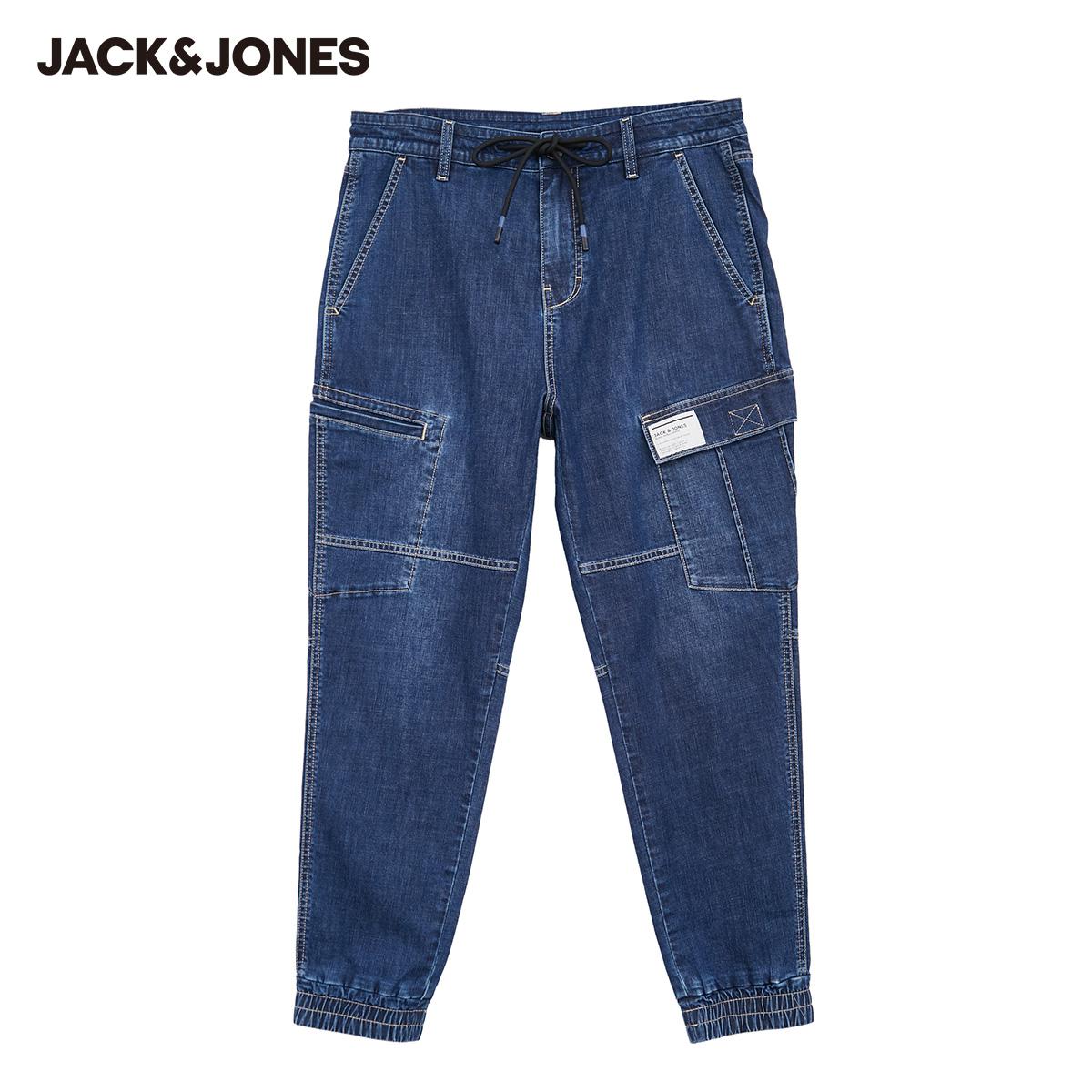 【预售】杰克琼斯冬季男士潮流高街百搭弹力锥形牛仔裤221232030