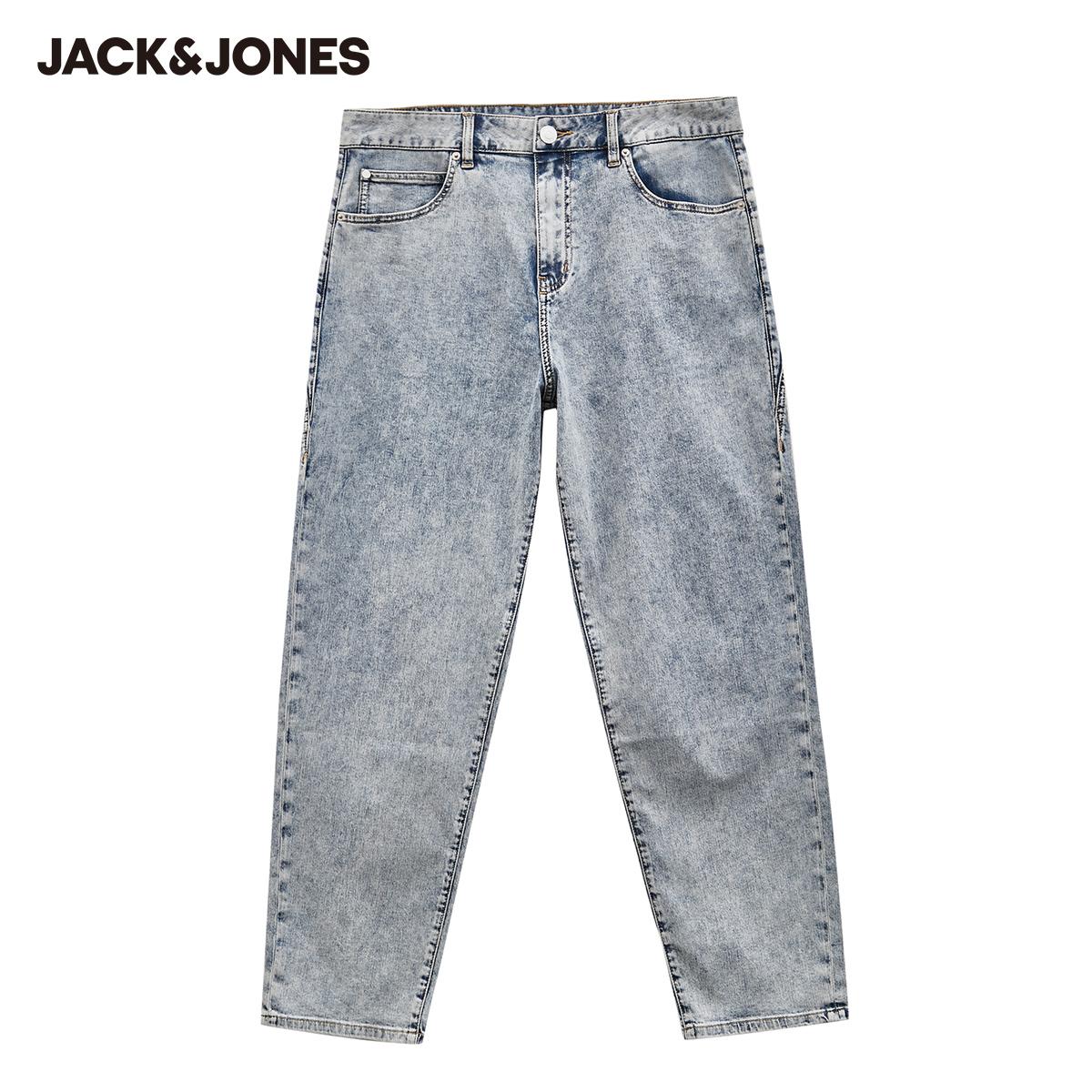 【预售】杰克琼斯冬男复古百搭休闲水洗磨白做旧牛仔裤221232059