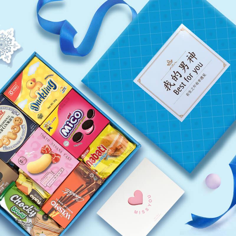 整箱超大进口款男生生日 圣诞节礼物巨型零食大礼包送男友男朋友