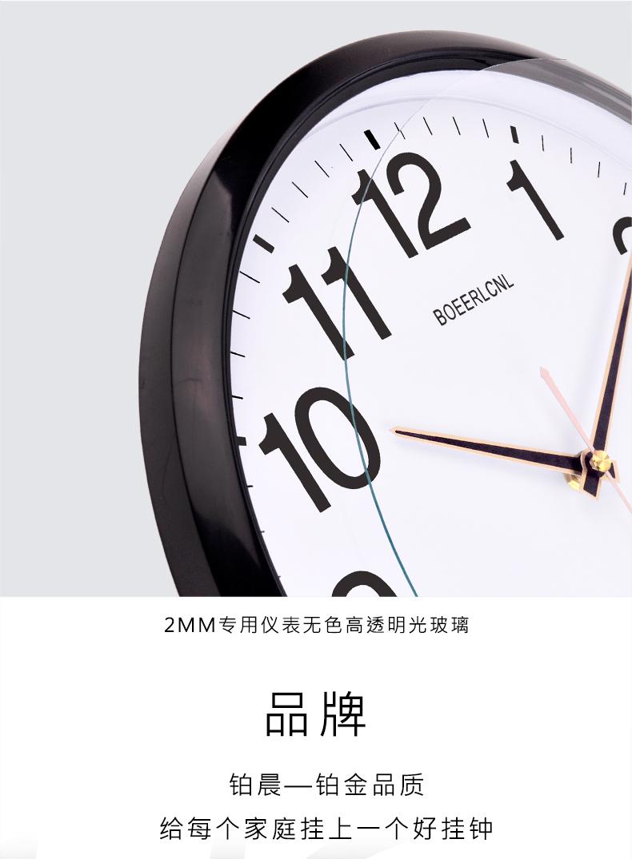 铂晨静音挂钟创意时尚石英钟表简约时钟客厅卧室钟表现代家用挂表