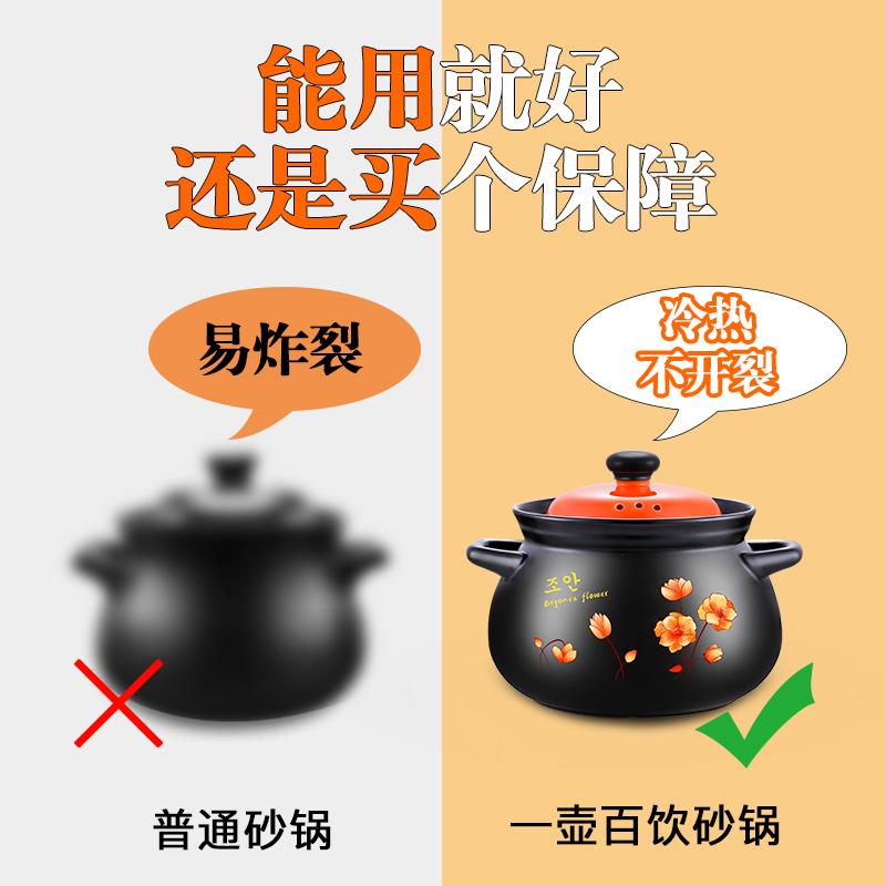 一壶百饮砂锅炖锅家用燃气煲汤小沙锅陶瓷耐高温瓦罐汤煲明火汤锅