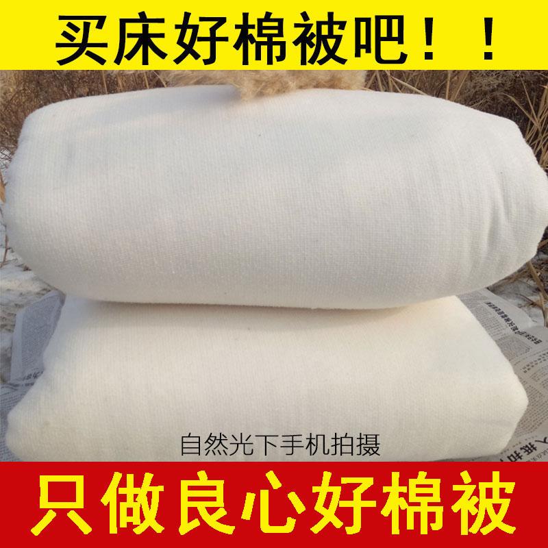 里外全棉棉絮床垫冬被纯棉花棉被芯被子棉花被 100 新疆长绒棉被