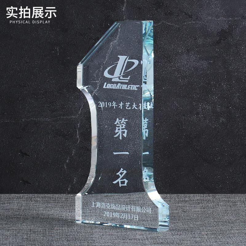 水晶玻璃奖杯定制第一名校园比赛儿童激励奖励纪念品定制刻字制作