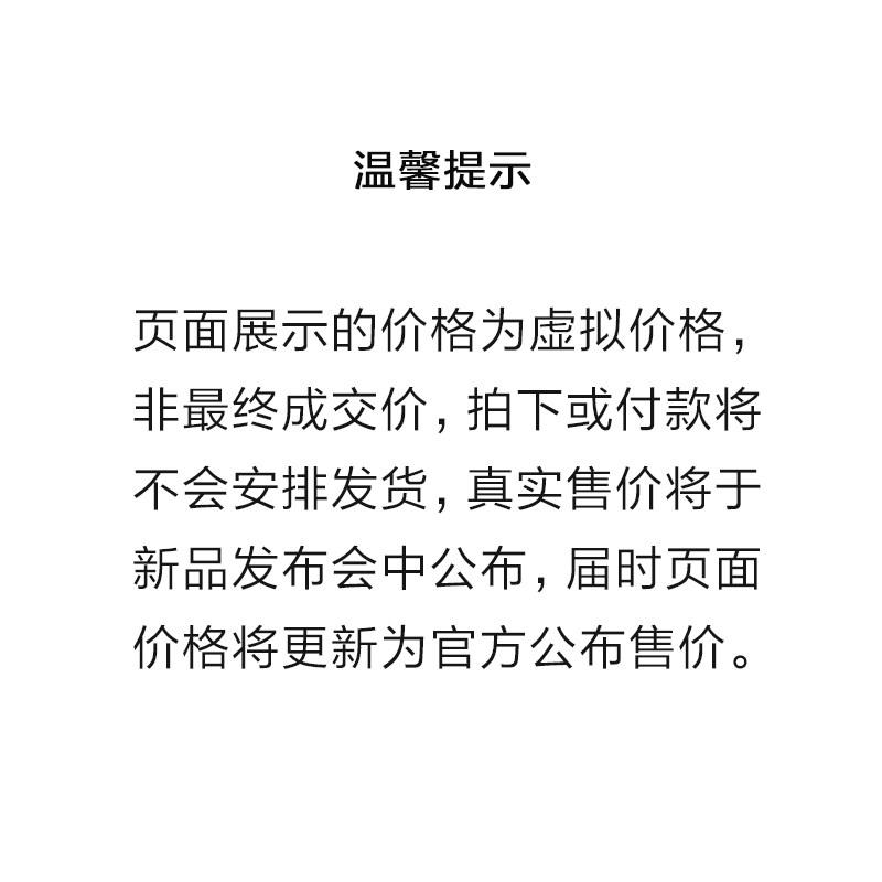 正品 k30 新品 10pro 手机潜望式变焦智能手官方旗舰店 5G 青春版 10 小米 Xiaomi 收藏加购赢好礼 点见 14 号 27
