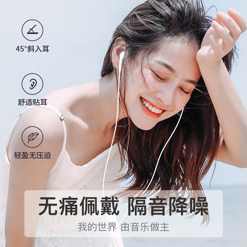 安卓通用有线 plus 耳塞 k5 女生可爱 reno 原厂原配 a5a3a59s 入耳式 R9sa57r17oppoR15r11s 手机 oppo 原装正品耳机适用