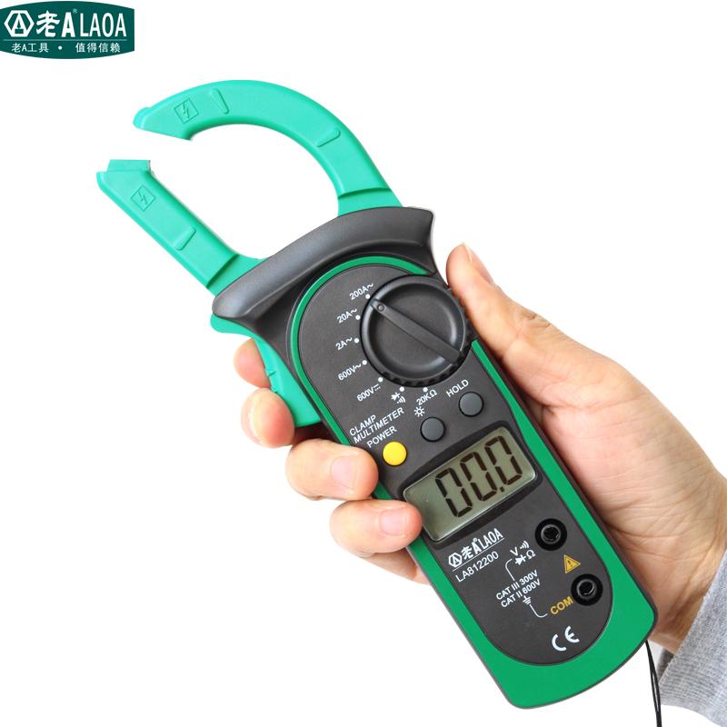 老A 专业型钳形数字万用表 电流表 带背光 电阻钳形表质保2年