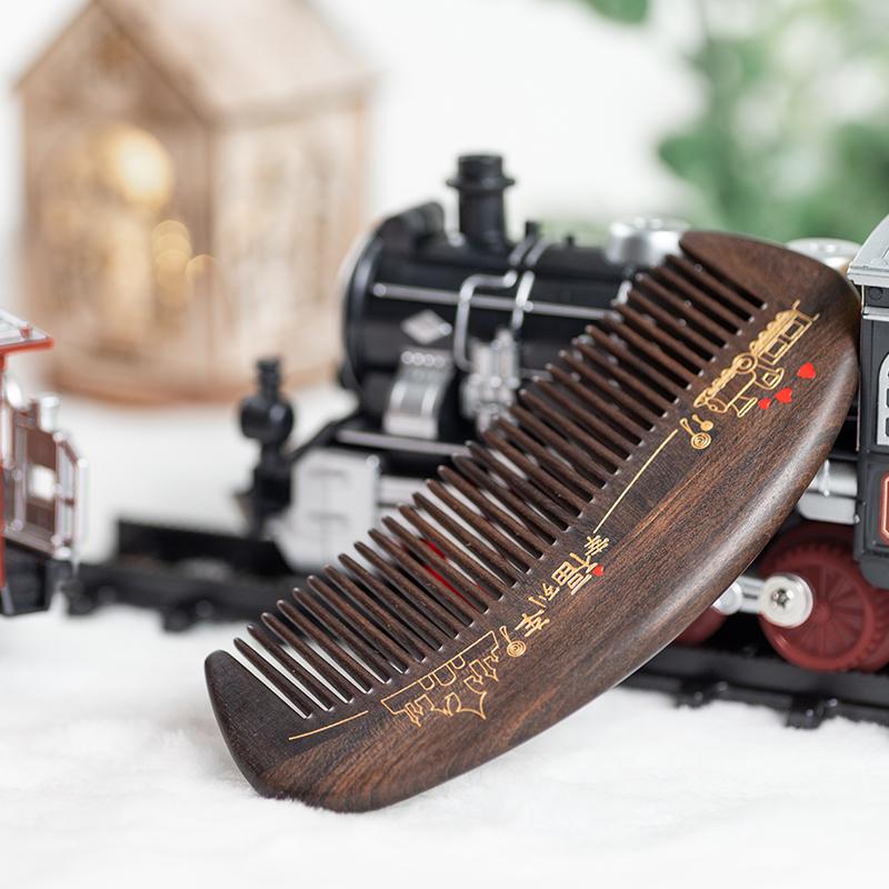谭木匠礼盒幸福列车 天然木梳子  创意礼物 情人节礼物