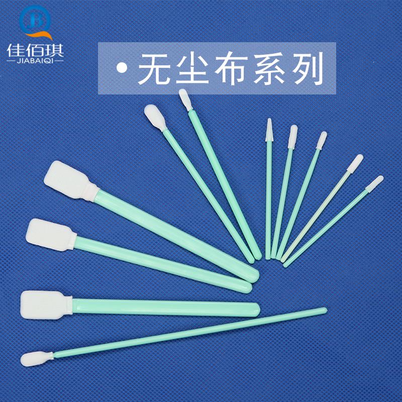包邮大宽头棉签工业设备喷绘机光学激光镜片无尘布海绵扁头擦拭棒