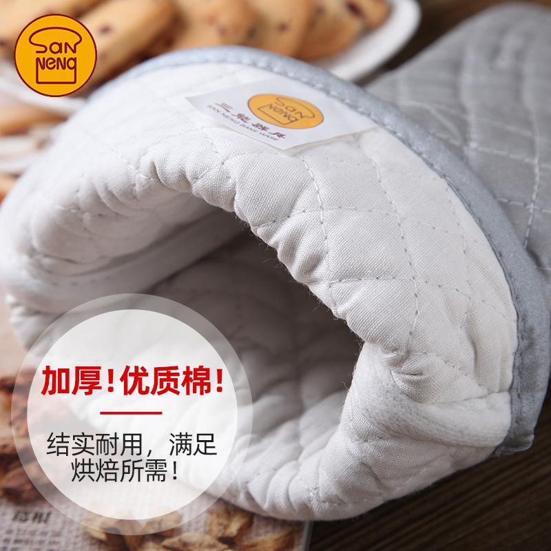 三能隔热防烫手套耐高温加厚防热烤箱微波炉专用厨房烘焙家用工具