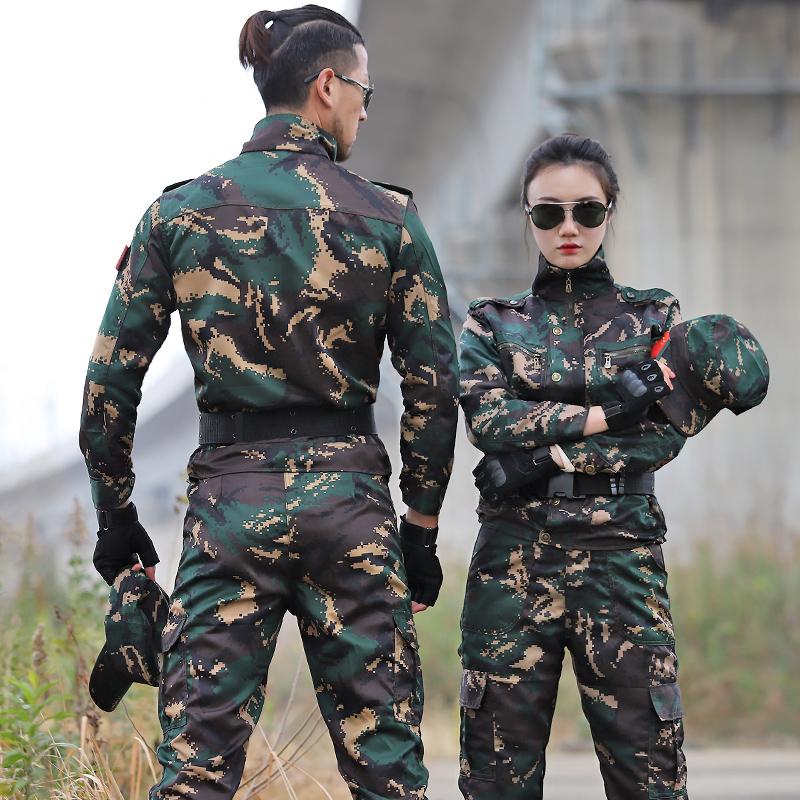新款迷彩服套装男军工正品中国军装作训服春夏长袖军训服耐磨加厚
