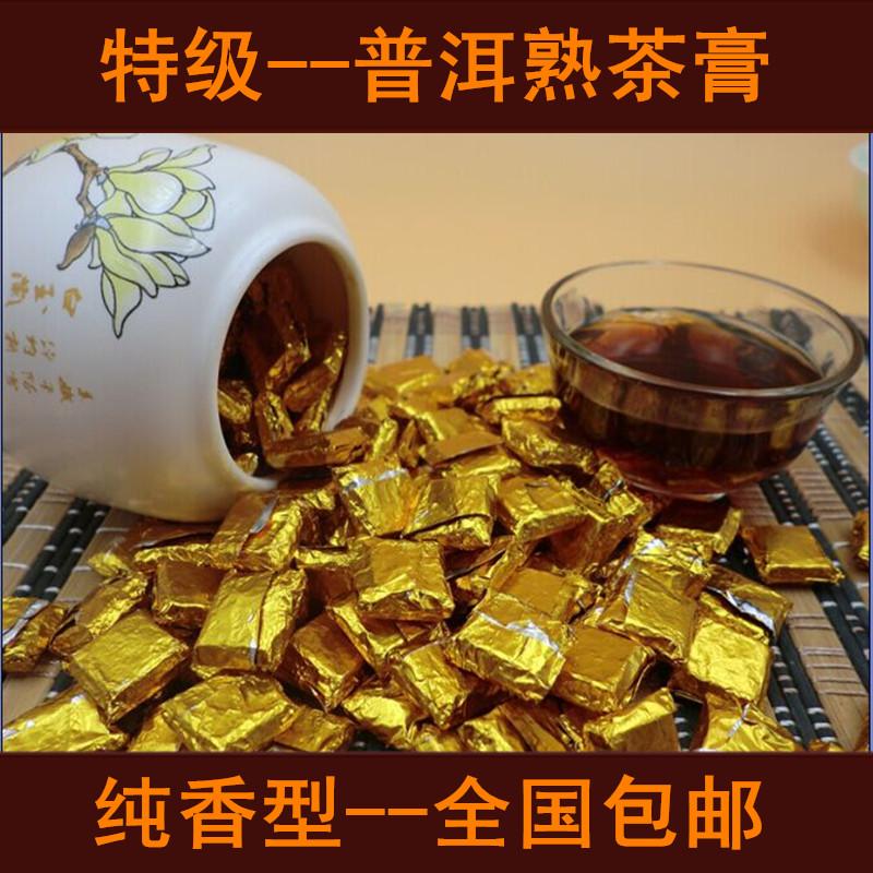 味道醇正包邮 60g 散茶膏 古树普洱茶膏陈年熟茶膏 茶膏普洱特级熟
