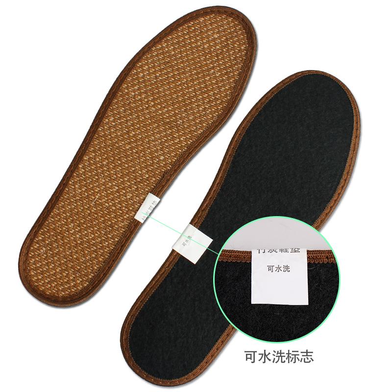 竹先生3双亚麻防臭鞋垫男女夏季透气吸汗竹炭除臭皮鞋脚臭鞋垫子
