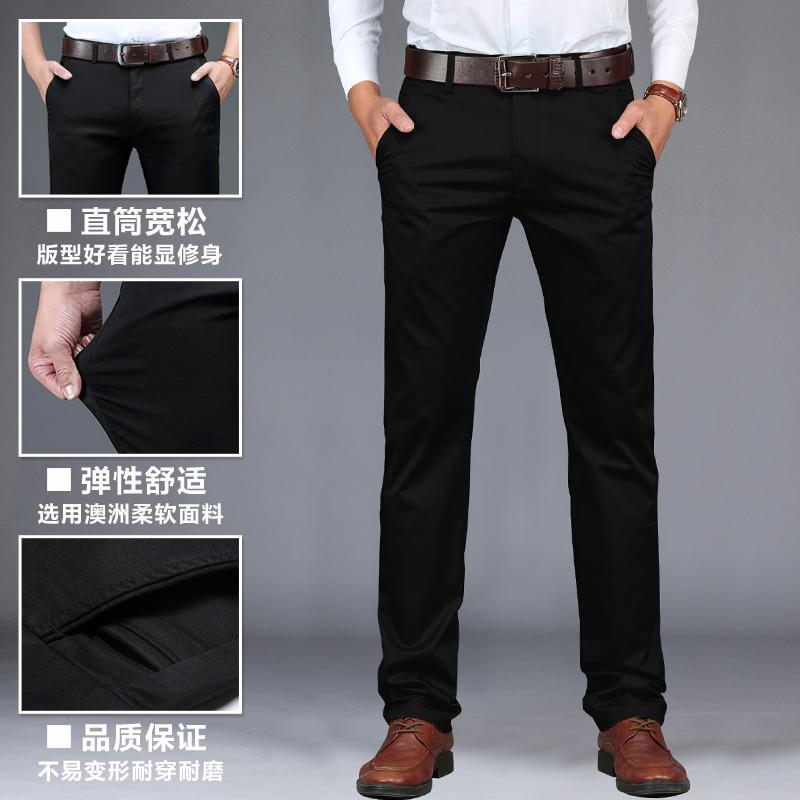 秋季黑色休閑褲男寬松直筒男褲中年大碼西褲加絨加厚商務男士褲子