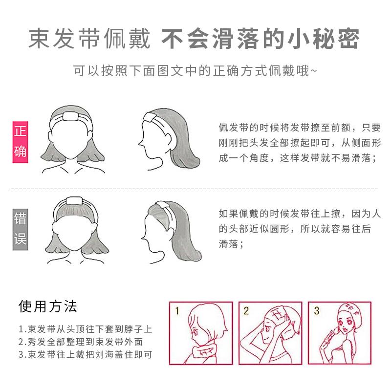 洗脸发带女韩国可爱简约甜美森女系ins超仙网红发箍宽边头箍头饰