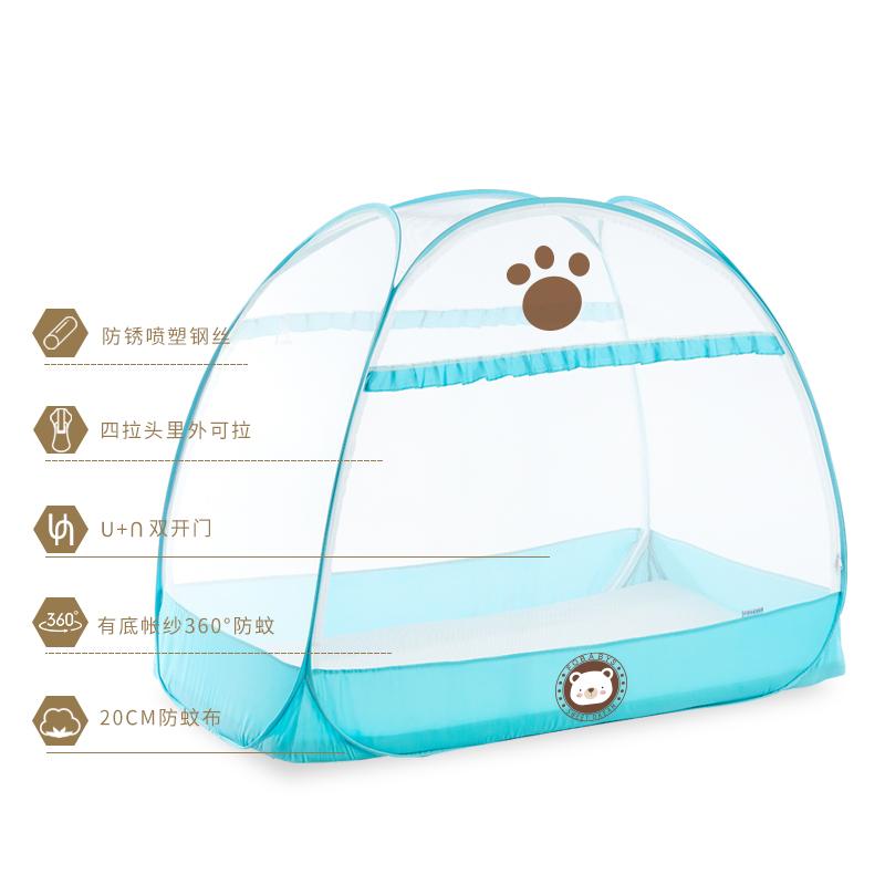 弗贝思婴儿床蚊帐蒙古包儿童宝宝防摔蚊帐罩通用免安装有底可折叠