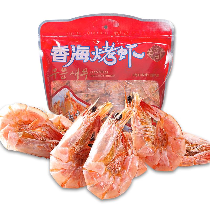 即食海鲜零食温州特产 对虾干 大虾干 海鲜大礼包 420g 香海烤虾