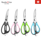 Royalty line Ruishiluoya kitchen shears complementary home-cut stainless steel scissors cut chicken