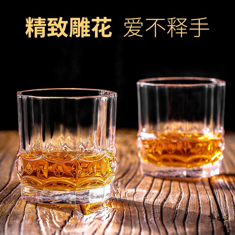 威士忌酒杯洋酒杯水晶玻璃创意八角杯加厚耐热家用6只套装啤酒杯