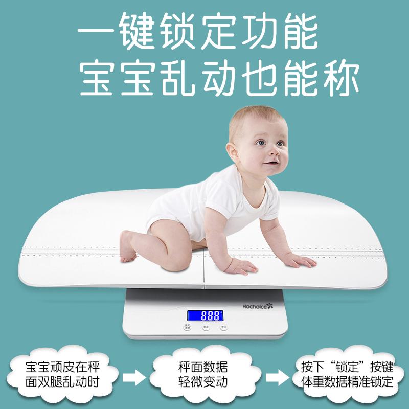 花潮婴儿体重秤家用婴儿称宝宝称电子秤新生儿体重秤婴儿秤精准