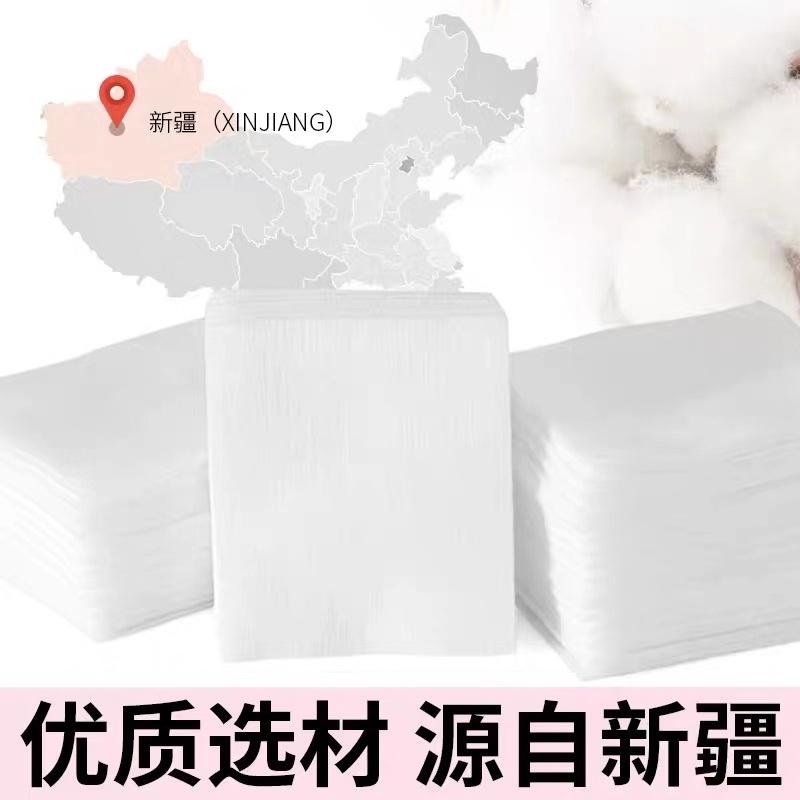 1080片屈臣氐卸妆棉卸妆脸部纸巾