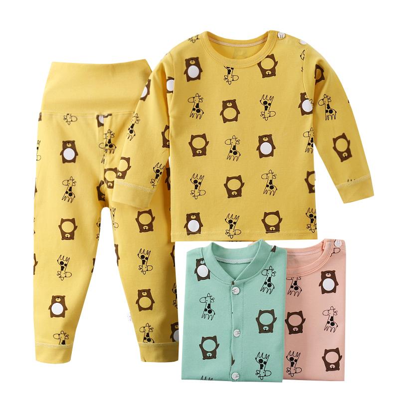 婴幼儿纯棉高腰护肚套装男女宝宝秋衣秋裤儿童睡衣男女童开衫秋衣