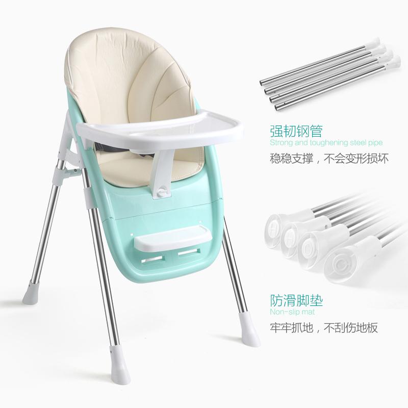 儿童多功能餐椅宜家用宝宝椅宝宝吃饭椅子座椅安全饭桌婴儿餐桌椅