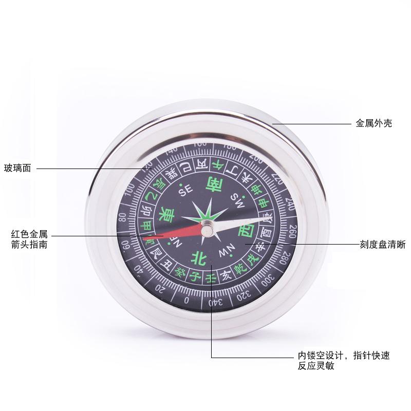 JIAGE户外手持式塑料充液中文指南针指北针罗盘4.5厘米金属多功能