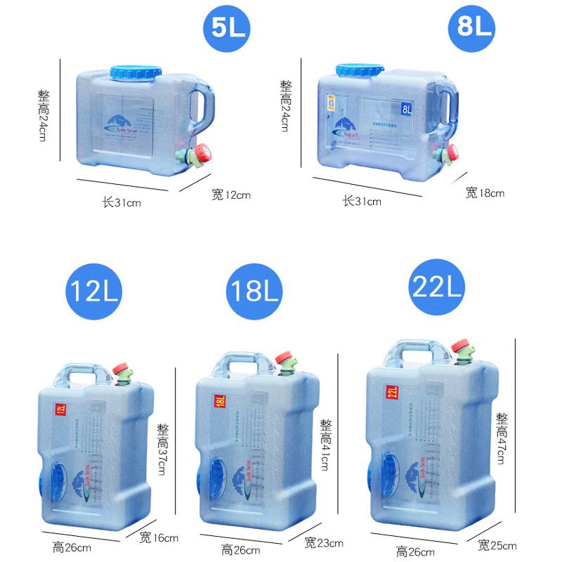 户外饮用纯净水桶PC食品级装矿泉水桶塑料储水箱车载家用储水桶