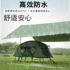 Outdoor thickened Oxford cloth pergola canopy camping fishing rainproof silver coated sunscreen canopy tent