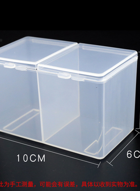 纹绣棉片盒收纳盒 透明亚克力透明收纳盒化妆棉盒 纹绣用品工具