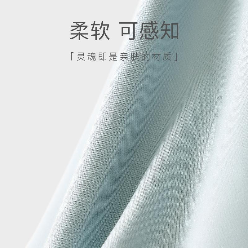 中华老字号,古今 2021夏季新款男士40s牛奶丝平角内裤3条装