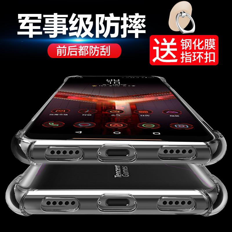 Asus/華碩ROG游戲手機2手機殼保護套透明硅膠全包防摔氣囊新品男女款敗家之眼驍龍855rog2電競3代玩家國度正2
