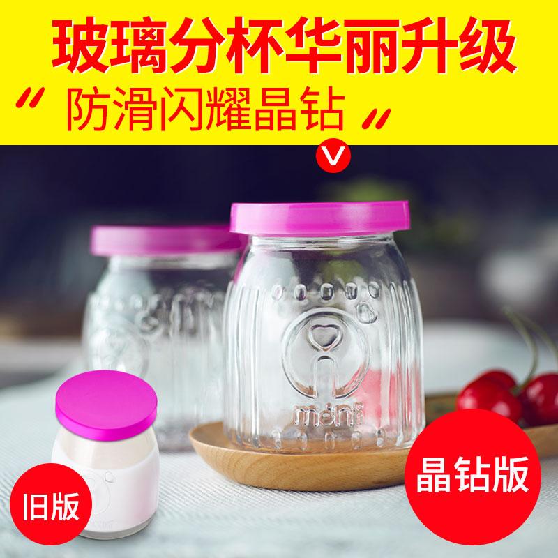 生活日记 SNJ-M9 酸奶机全自动家用304不锈钢容器大容量玻璃分杯