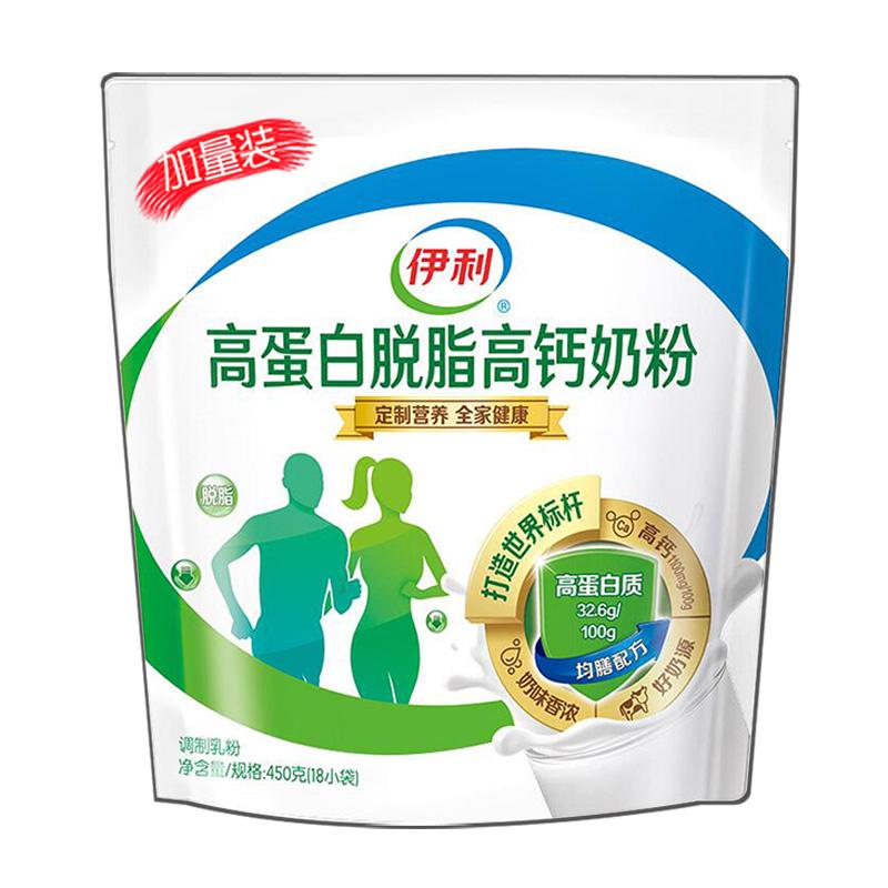 伊利脱脂奶粉小袋装成年女士学生青少年高钙高蛋白健身早餐牛奶粉【图5】